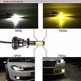 Світлодіодна LED лампа головного світла H27 White/Yellow COB 4800Lm 25Watt 6000K/4300K, фото 4