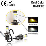 Светодиодная LED лампа головного света H3 White/Yellow COB 4800Lm 25Watt 6000K/4300K, фото 6