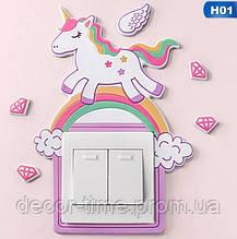 Наклейка на стену  (включатель, выключатель, розетку) для детской комнаты Единорог на радуге H01