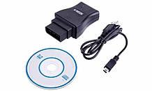 Сканер Nissan Consult 2 - 14-pin USB диагностический адаптер Дилерского уровня