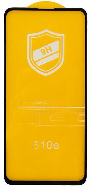 Захисне скло 9H for Samsung S10e/S10 Lite black тех. пак.