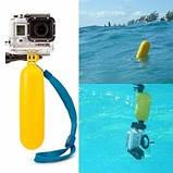 Холдер для экшн камеры Eken, Sjcam, GoPro (ручка поплавок), фото 2
