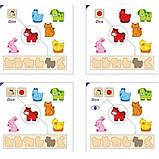 Игра-сортер Viga Toys Карнавал животных (50450), фото 4