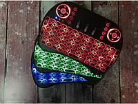 Беспроводная мини клавиатура i8 с touch pad для Smart TV, русская раскладка, ноутбука, Смарт тв с подсветкой