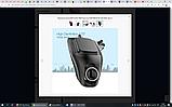 Видеорегистратор SONY Wifi Full HD 1080P Dual Lens SONY IMX322 Novatek 96655, фото 5