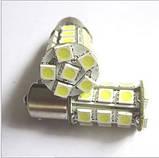 Автомобильные светодиодные лампы AutoApp. Светодиодная лампа 455 S25 27leds 5050SMD, фото 2