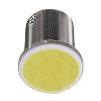 Автомобильные светодиодные лампы AutoApp. Светодиодная лампа повышенной мощности 464 1156-COB-12SMD BA15S