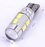 Автомобильные светодиодные лампы AutoApp. Светодиодная лампа повышенной мощности 487 T10  10SMD/300LM 1,5W 6000K, фото 3