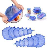 Силиконовые крышки для любой посуды Super Stretch Silicone Lids