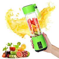 Портативный USB блендер для смузи и коктейлей Smart Juice Cup Fruits  (зеленый)