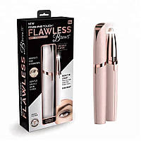 Женский триммер для бровей Flawless Brows