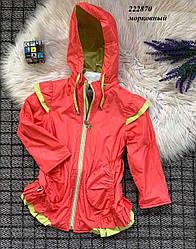 Куртка подросток B839