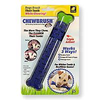 Cамоочищающаяся зубная щетка для собак Chewbrush