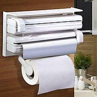 Кухонный тройной держатель Triple Paper 3 в 1 для бумажных полотенец, пищевой пленки и фольги, фото 1