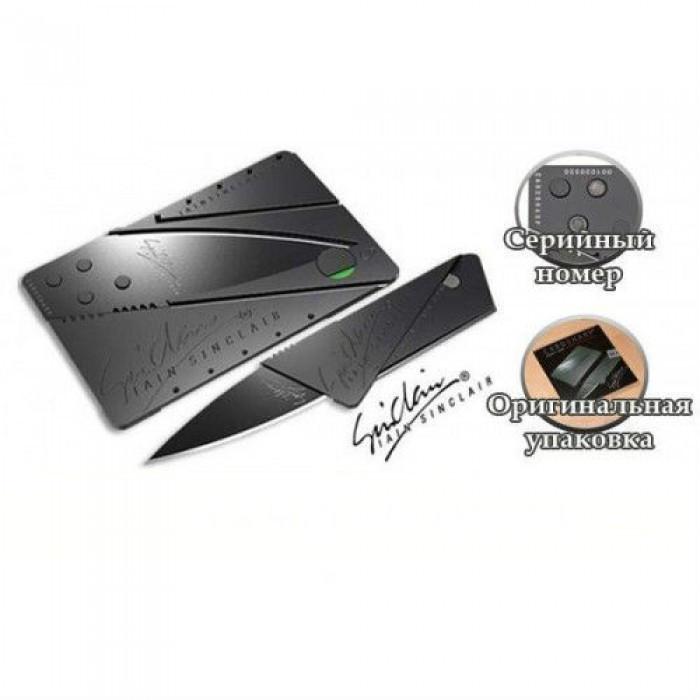Карманный нож кредитка  CardSharp