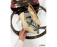 Женские туфли  лодочки Seastar