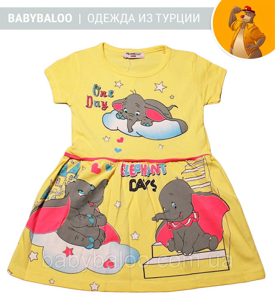"""Красивое платье для девочки """"Дамбо""""(от 3 до 6 лет)"""