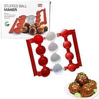 Форма для изготовления мясных фаршированных шариков Stuffed Ball Maker, фото 1