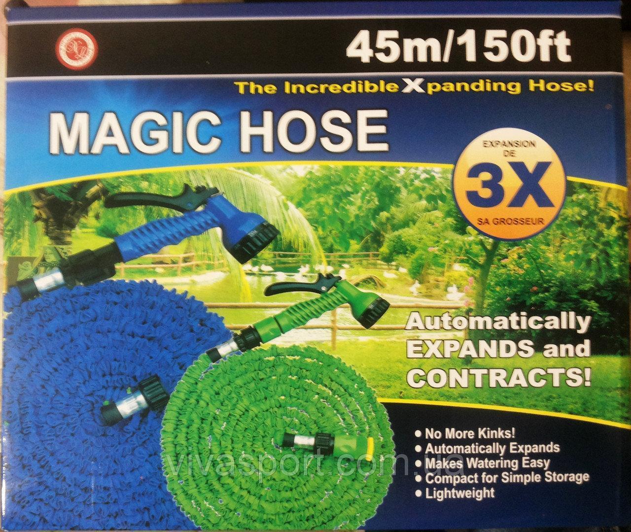 Поливочный шланг X-hose (Magic Hose) 45m