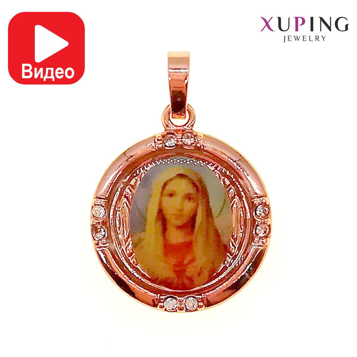 """Иконка Xuping """"Непорочное Сердце Пресвятой Девы Марии"""", для цепочки до 7 мм, размер 32*21 мм, вес 5 г,"""