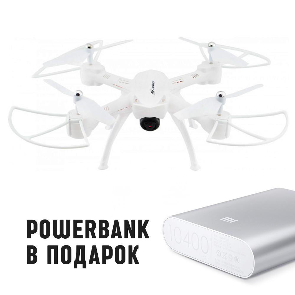 Квадрокоптер D11 дрон с камерой белый (GS00D11W)