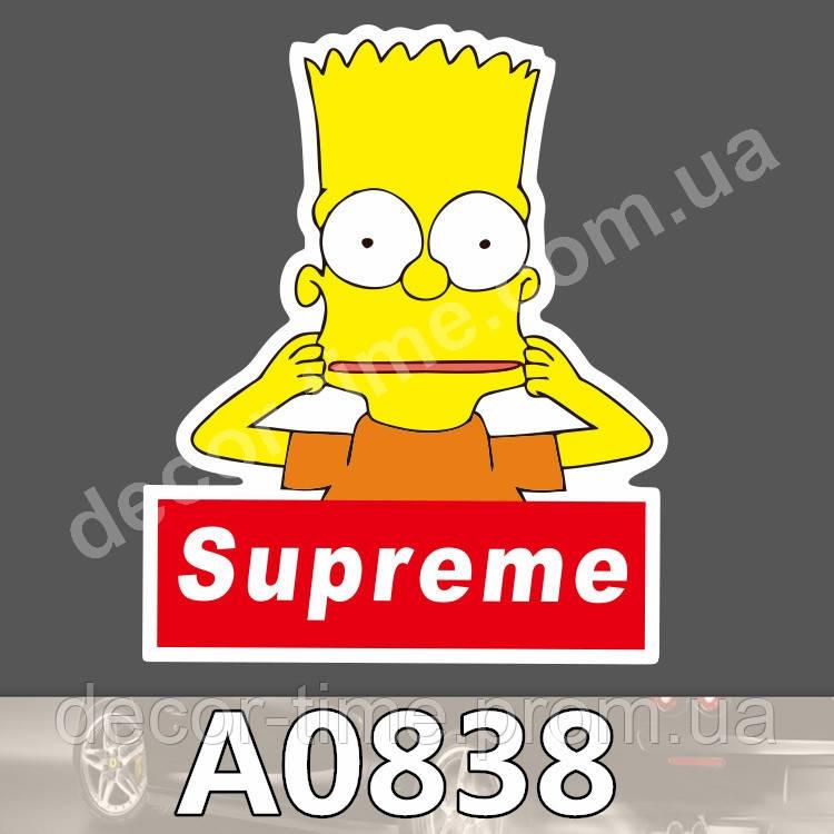 "Стикер: ""A0838"""
