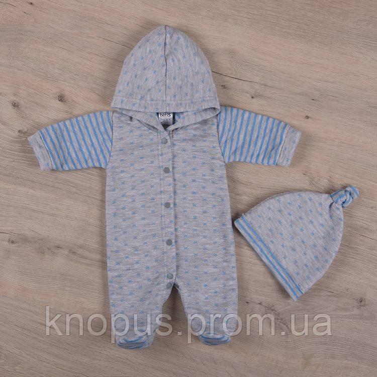 Теплый комбинезон для новорожденных  с капюшоном и  шапочкой,  голубой, Бетис, размері 56-68