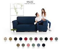 Натяжной Универсальный Чехол на Трёхместный диван производства Испания цвет  Синий