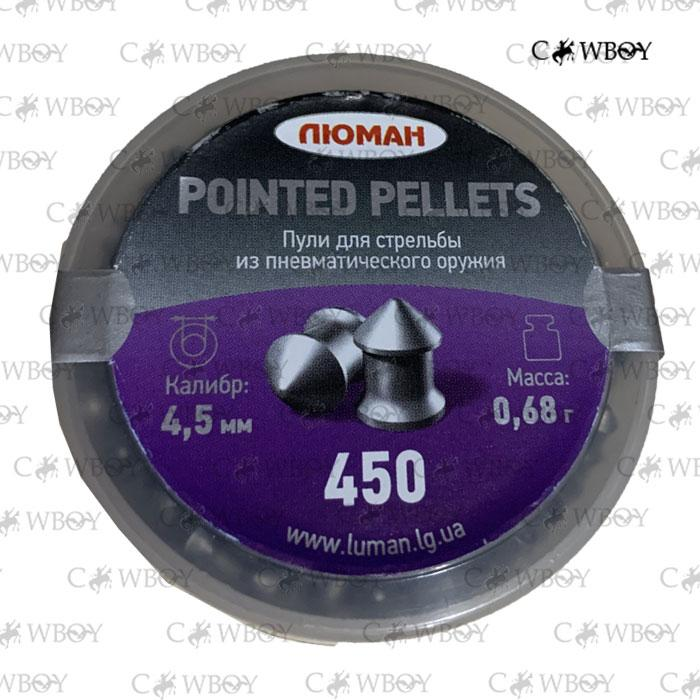 Пули ЛЮМАН Pointed Pellets 0,68 г (450 шт)