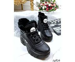 Зимние кроссовки Buffalo London