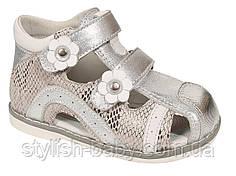 Дитяче літнє взуття 2020 оптом. Дитячі босоніжки бренду Tom.m - Bi&Ki для дівчаток (рр. з 22 по 27)