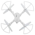 Квадрокоптер D11 дрон с камерой белый (GS00D11W), фото 2