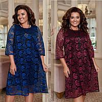 Платье женское большого размера, ровное, свободное, гипюровое, кружевное,нарядное, вечернее,модное, до 60 р-ра