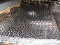 Лист алюминиевый рифлинный квинтет 1,0х1250х2500