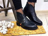 ХИТ ПРОДАЖ!! Ботинки женские. Весна-2020. Арт.2265, фото 1