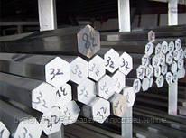 Прутки шестигранные алюминий