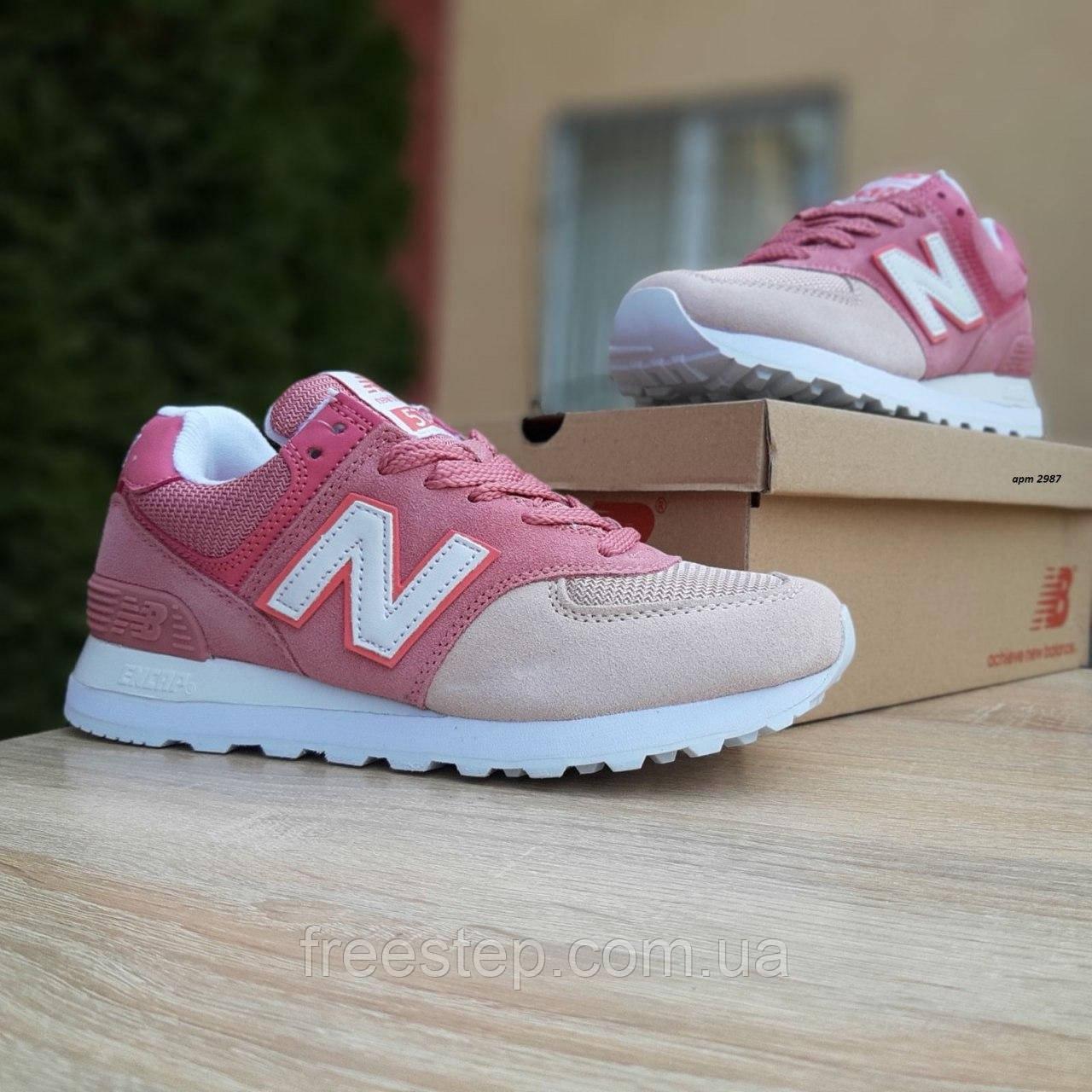 Жіночі кросівки в стилі New Balance 574 пудра