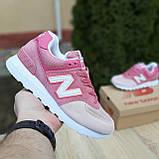 Жіночі кросівки в стилі New Balance 574 пудра, фото 2