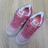 Жіночі кросівки в стилі New Balance 574 пудра, фото 5