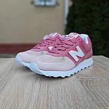 Жіночі кросівки в стилі New Balance 574 пудра, фото 6