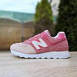 Жіночі кросівки в стилі New Balance 574 пудра, фото 8