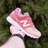 Жіночі кросівки в стилі New Balance 574 пудра, фото 9