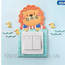 Декоративная наклейка в детскую  на стену  (включатель, выключатель, розетку)  Лев H04