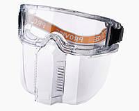Комплект Защитный Щиток Экран Очки Маска Vision линза не потеющее ПК стекло, антицарапина Защита лица и шеи