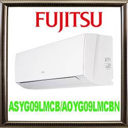 Кондиционер Fujitsu ASYG09LMCB/AOYG09LMCBN инверторный до -25С  мороза, до 25 кв.м.