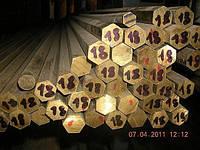 Латунный шестигранник 13