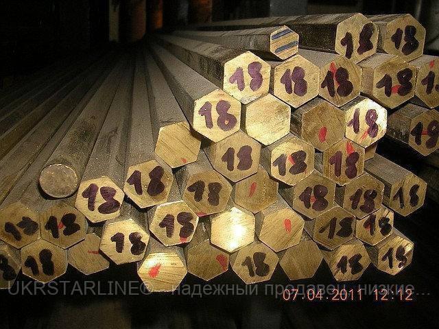 Шестигранник латунный 24