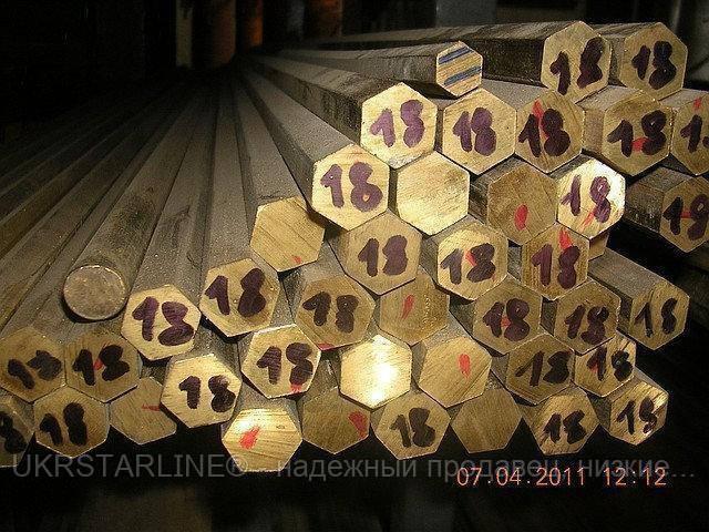 Шестигранник латунный 27