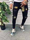 😝 Джинси - Чоловічі джинси (чорні) 71XC, фото 2