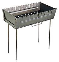 Мангал переносной на 10 шампуров металлический 1100